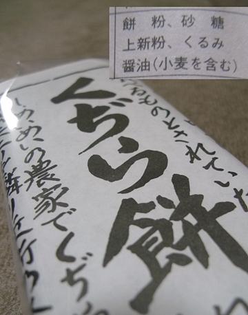 touhoku8.JPG