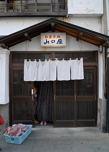 toyohashi5.JPG
