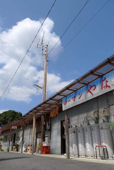 tsukechi2.JPG