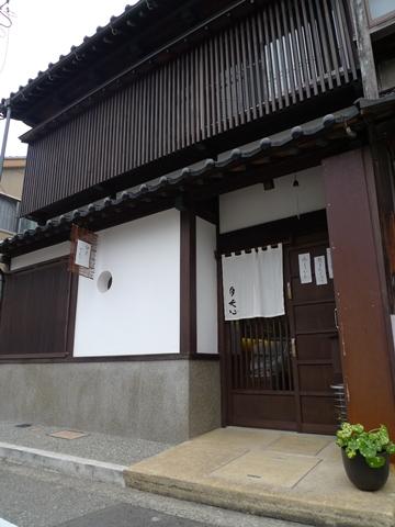 tsukitensin1.JPG