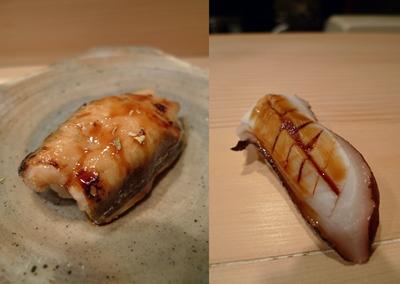 tsukuta15.JPG