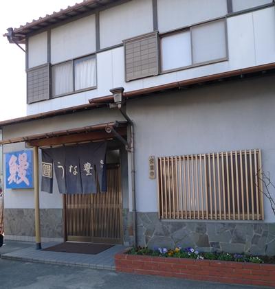 unatoyohashi1.JPG
