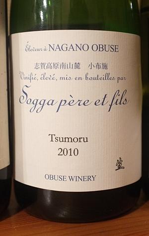 wine yozora11.jpg