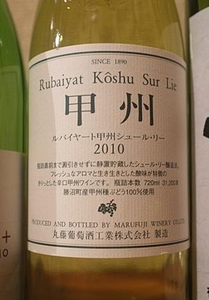 wine yozora4.jpg