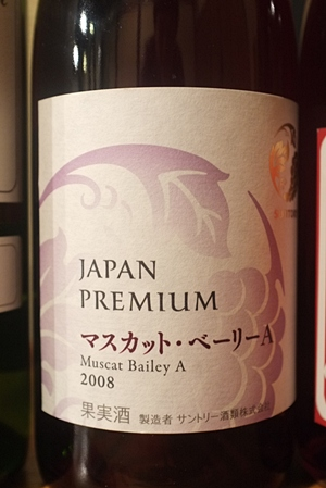 wine yozora7.jpg