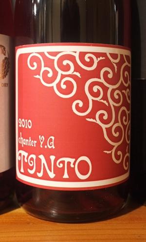 wine yozora8.jpg