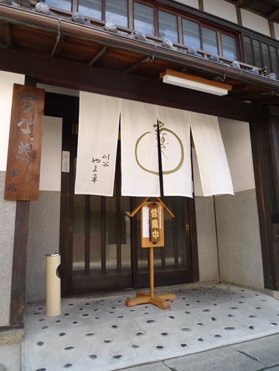 yamahei1.JPG