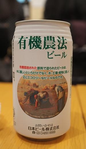 yamaneko1.jpg