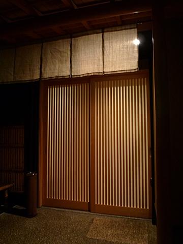 yasukichi1.JPG