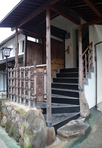yasunoya1.JPG