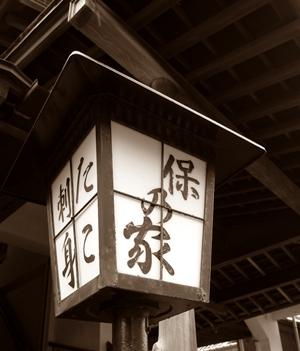 yasunoya10.JPG