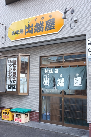yokoteyakisoba4.jpg