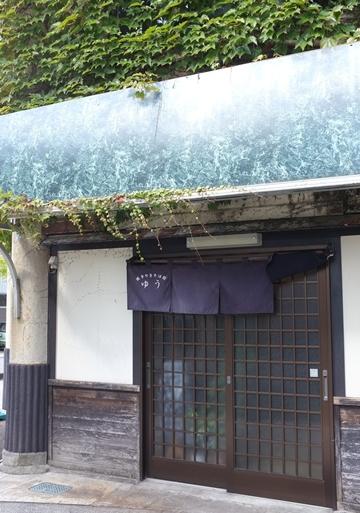 yokoteyakisoba6.jpg
