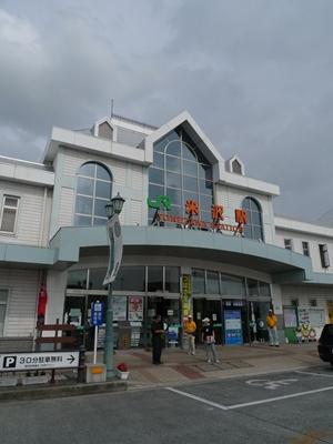 yonezawa15.JPG