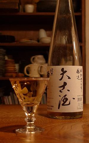 yoramu12.JPG