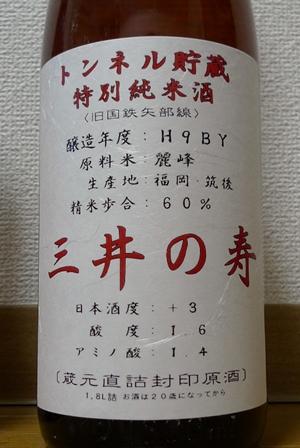 yoramu8.JPG