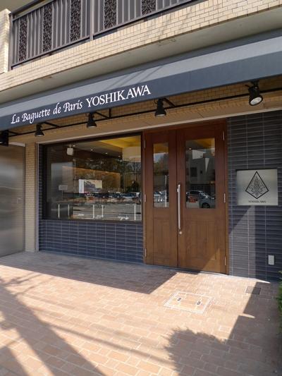 yoshikawa1.JPG