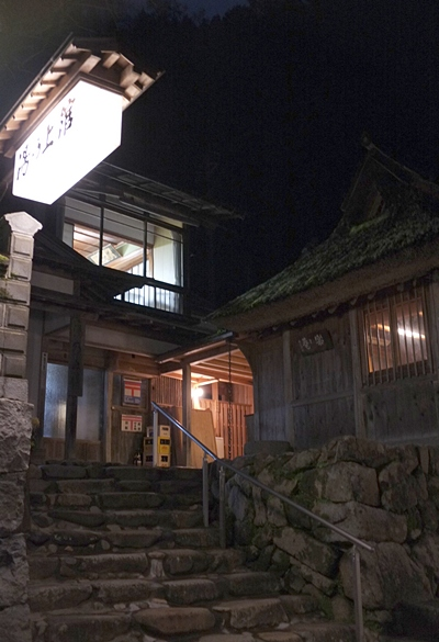 yunouekan1.jpg